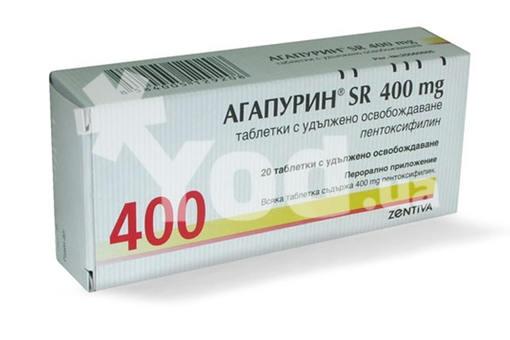 Аргинин - что это за аминокислота и как ее принимать в бодибилдинге