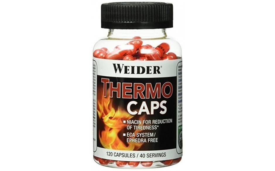 Weider thermo caps противопоказания