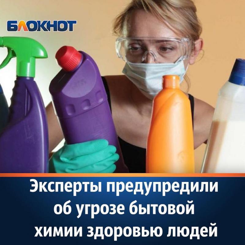 Чистый вред: почему бытовая химия оказалась опаснее сигарет