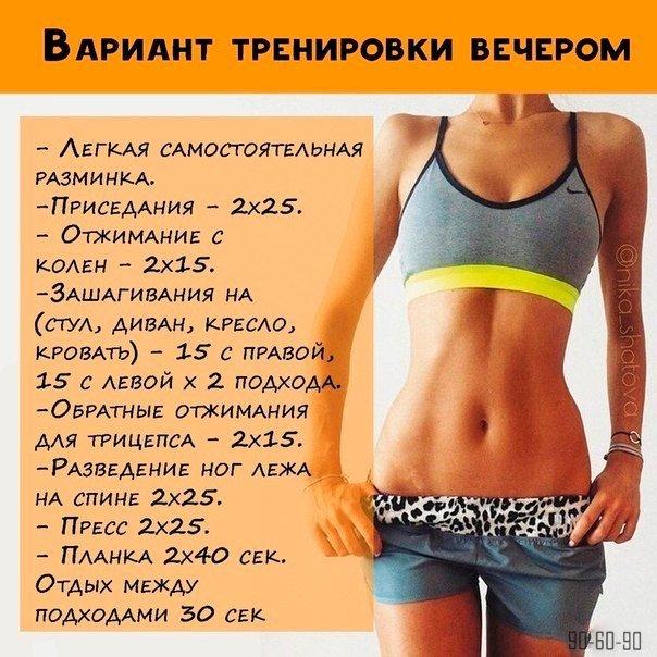 Как похудеть на 5 кг за неделю. худеем за 7 дней: какую диету выбрать