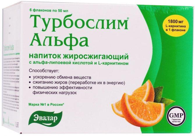 L-карнитин: полезные свойств и вред   польза и вред
