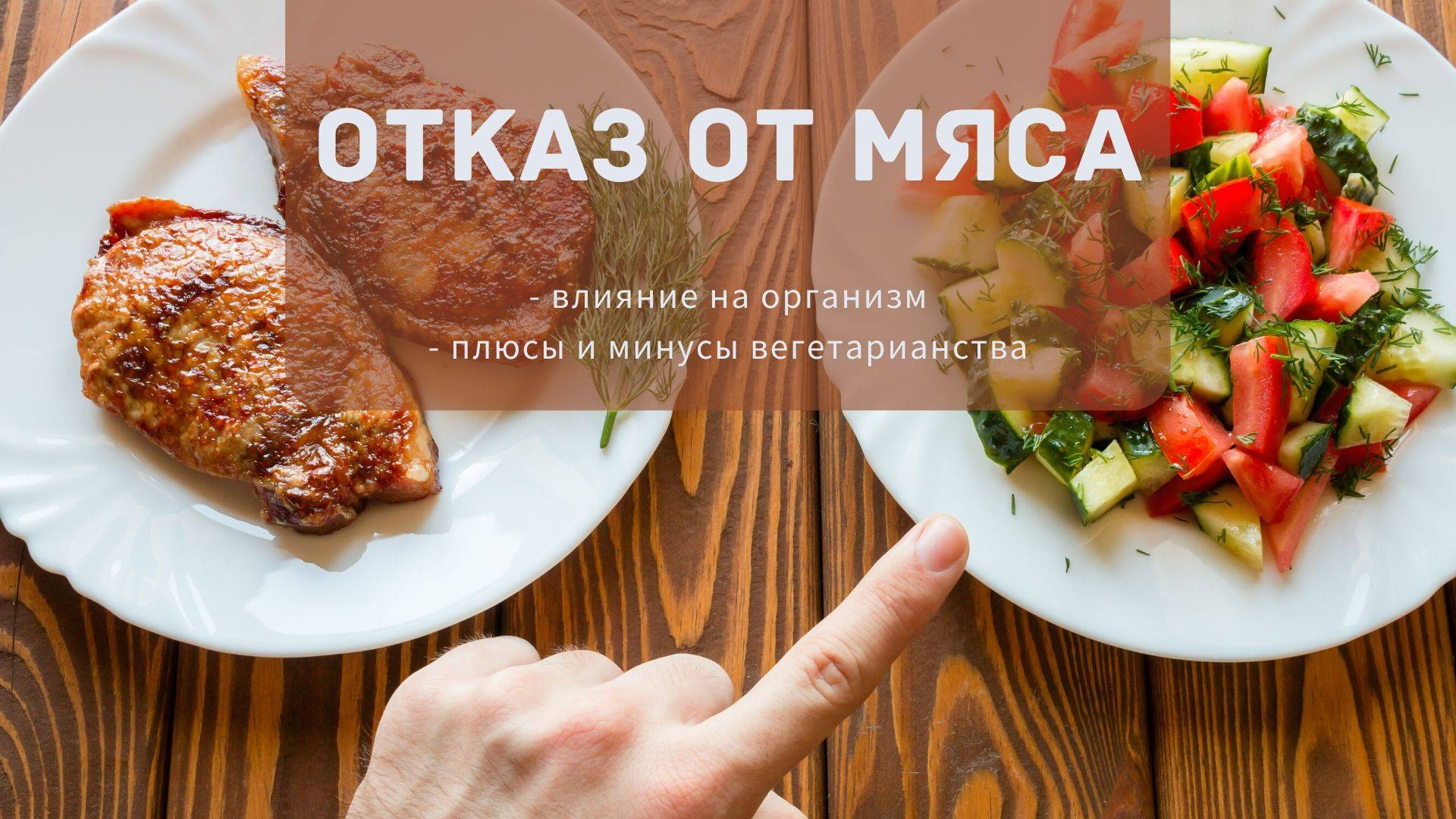 Вегетарианское меню на неделю с рецептами
