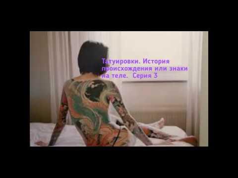 Православная церковь о татуировках — отношение, мнение и ответы на частые вопросы