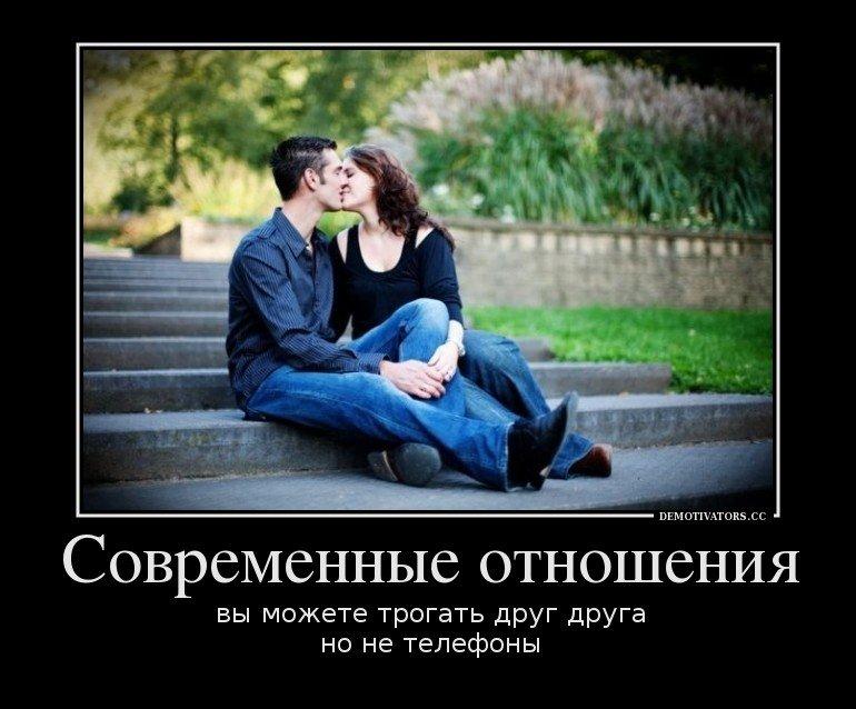 Зачем нужны отношения между мужчиной и женщиной