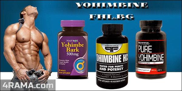 Йохимбина гидрохлорид— всё о популярном средстве для похудения. подробная инструкция по применению