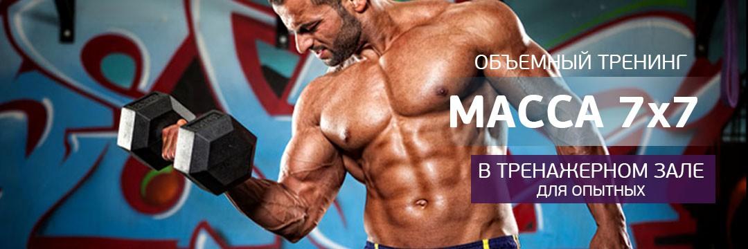 Короткие курсы стероидов на массу, проверенные курсы