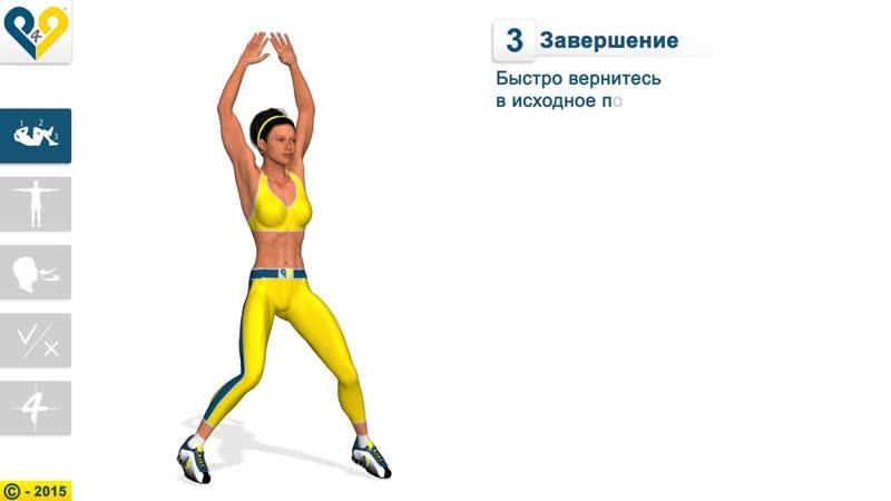 Jumping jack (прыжки с разведением рук и ног): подробный обзор упражнения + 10 вариантов выполнения