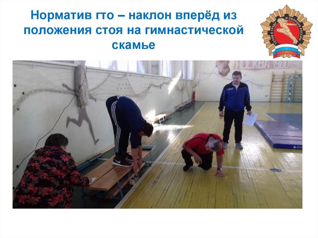 Наклоны туловища вперед: упражнения из положения стоя, сидя, лежа