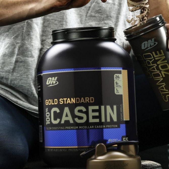 Казеиновый протеин - что это? прием, польза и как выбрать