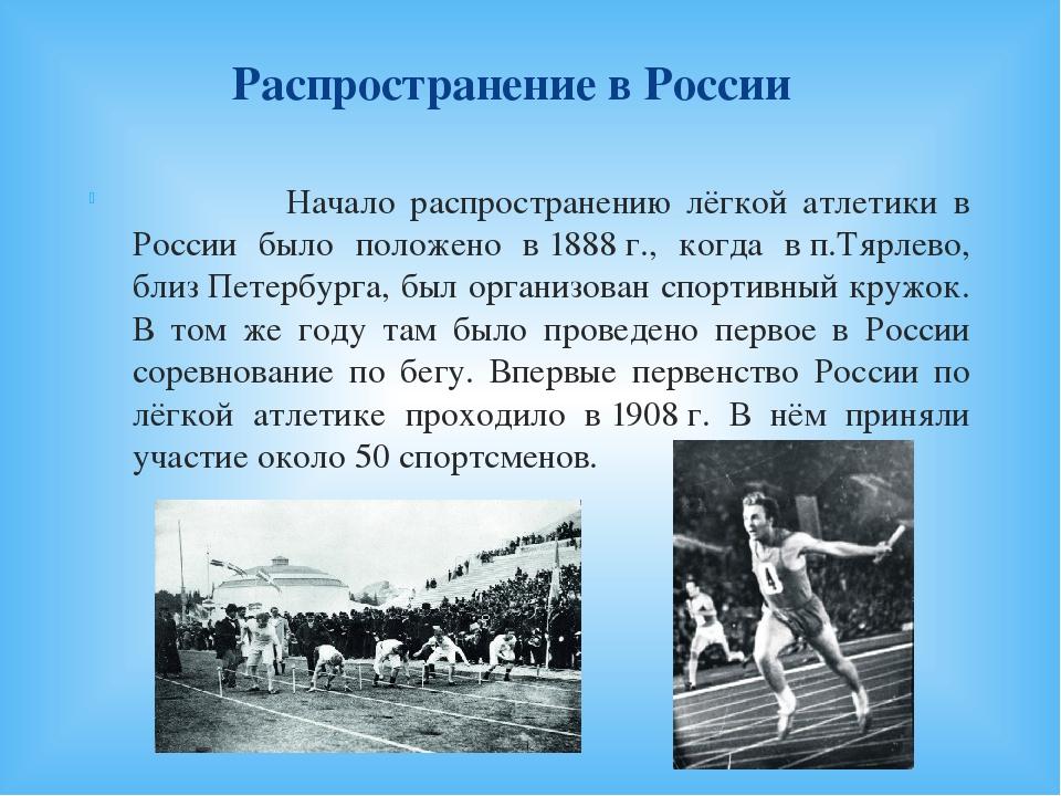 День тренера в 2018 году в россии - какого числа, поздравления