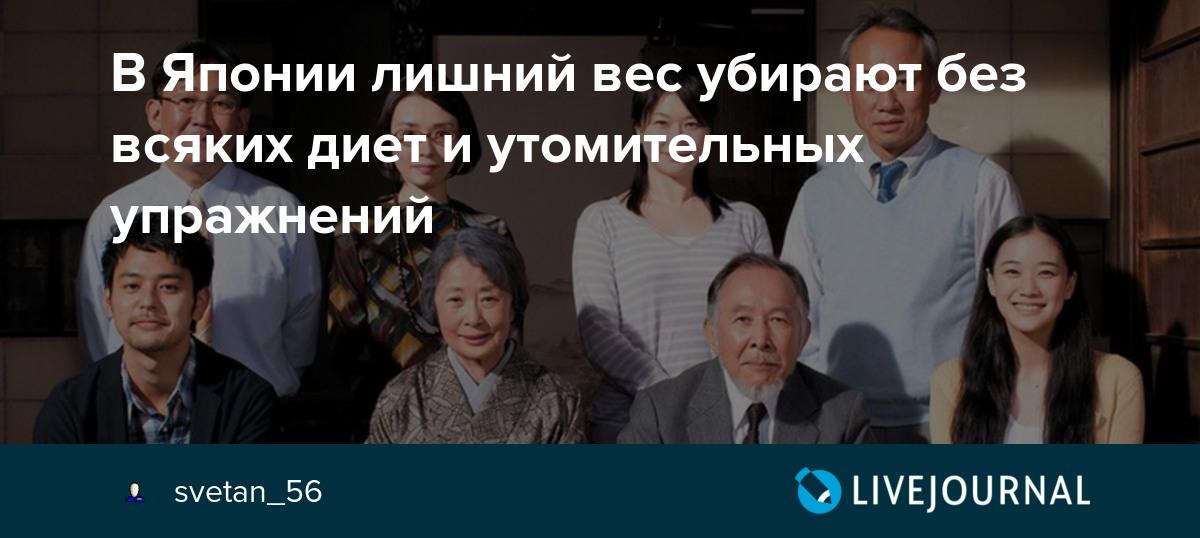 Налог на лишний вес в россии в 2019 году: правда или вымысел