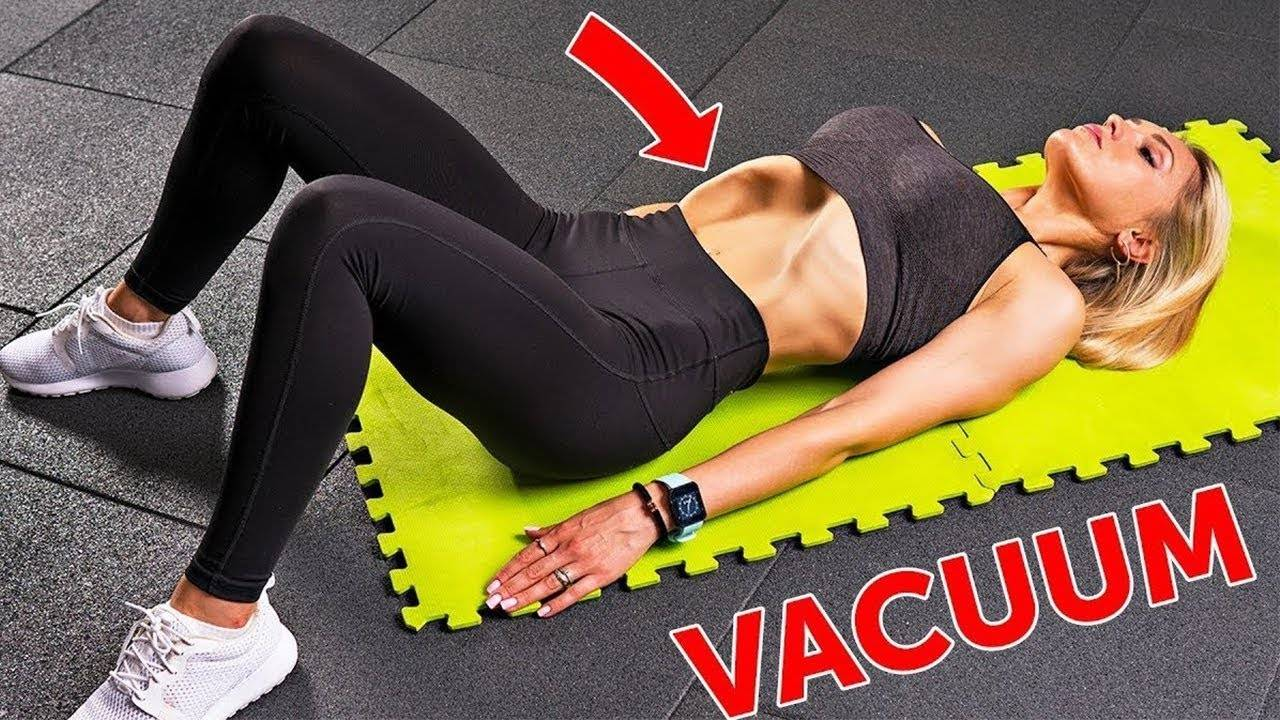 Вакуум для живота, как правильно делать упражнение, отзывы и видео