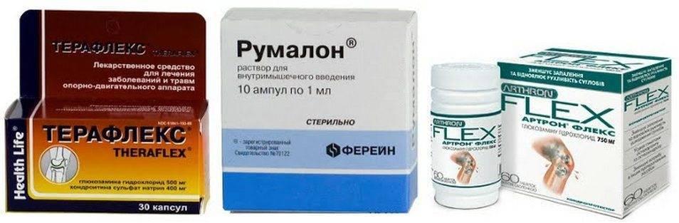 Препараты для связок и суставов в аптеке: обзор лучших средств - все о суставах