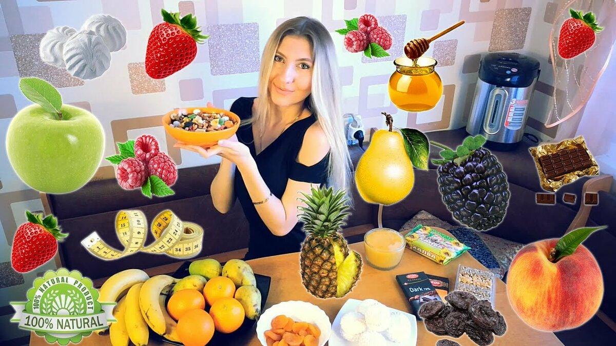 Чем заменить сладости на диете? полезными сладостями!