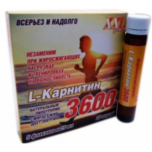 Как принимать l-carnitine (l-карнитин) для похудения в жидком виде и в капсулах?