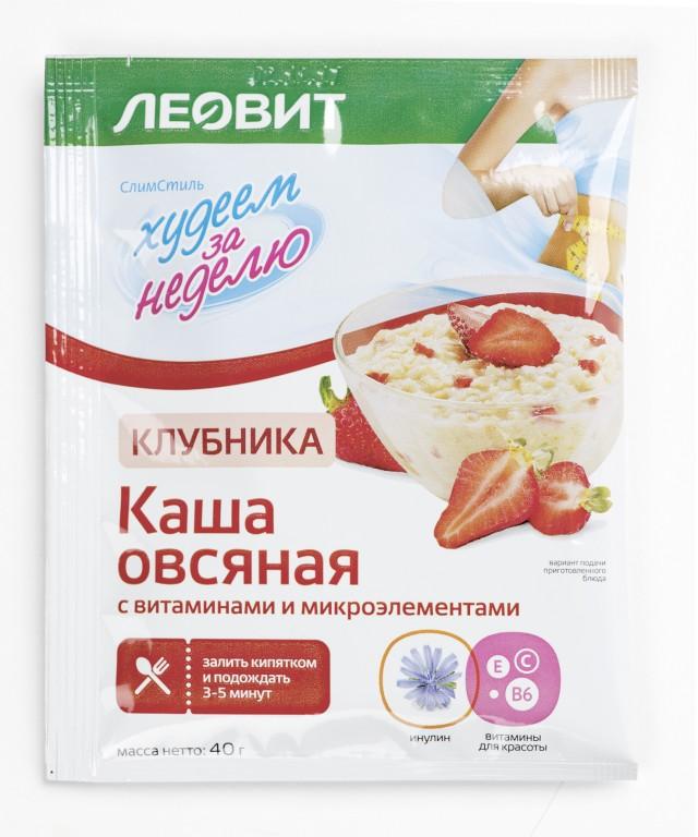 Низкокалорийные продукты для похудения: список самых сытных