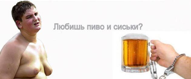 Как алкоголь влияет на наши мышцы: цена вопроса