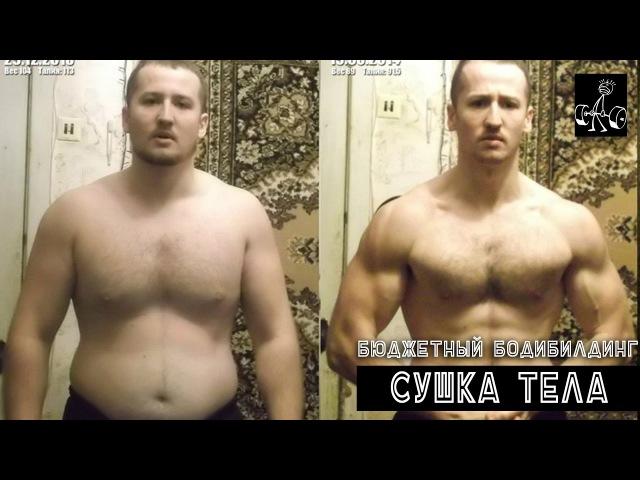 5 признаков того, что вы теряете мышцы, а не жир