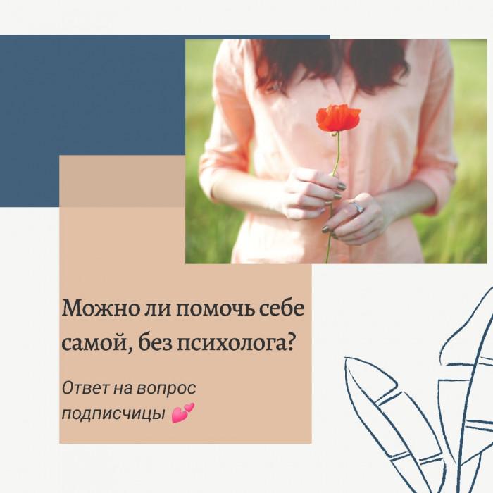 Как навести порядок в голове и перезагрузить себя - psychbook.ru