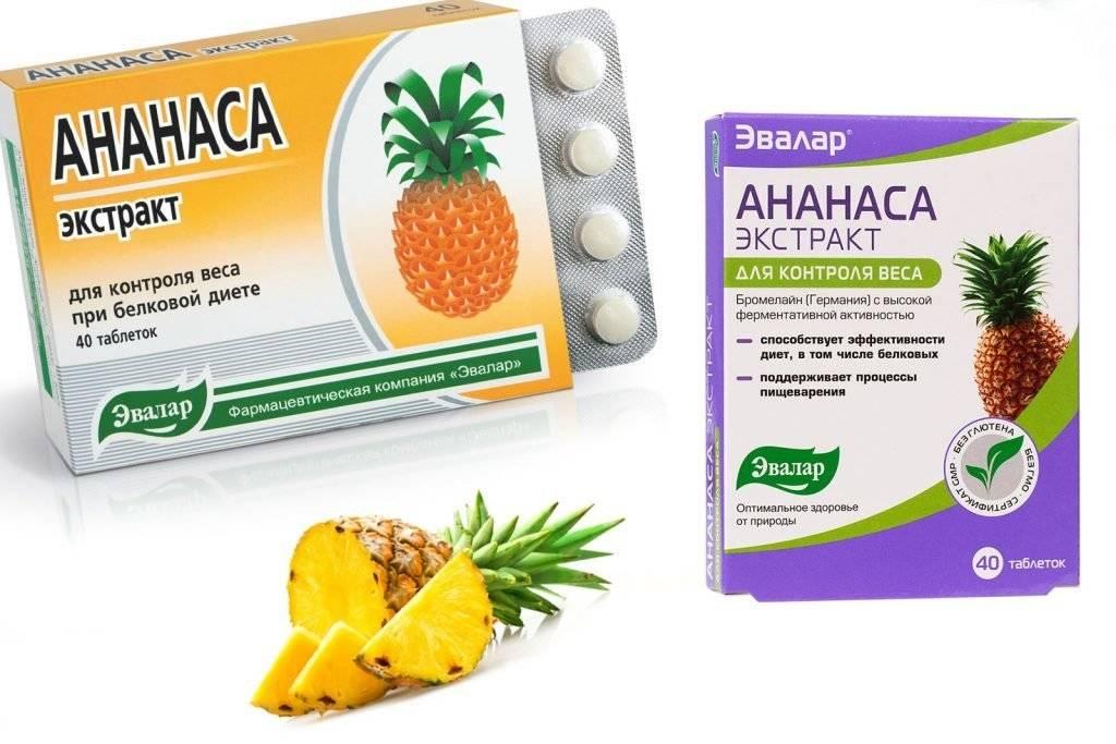 Ананас - польза, вред, противопоказания, бромелайн ананаса для похудения в препаратах нсп