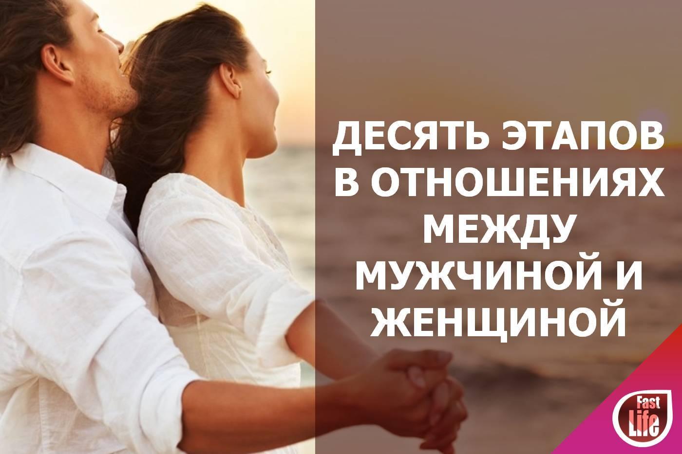 Отношения ради отношений – психология без соплей