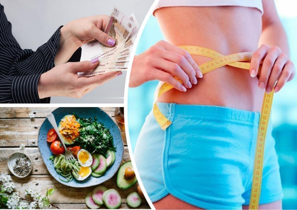 Как убрать лишний вес - самые эффективные способы  | вокруг нас