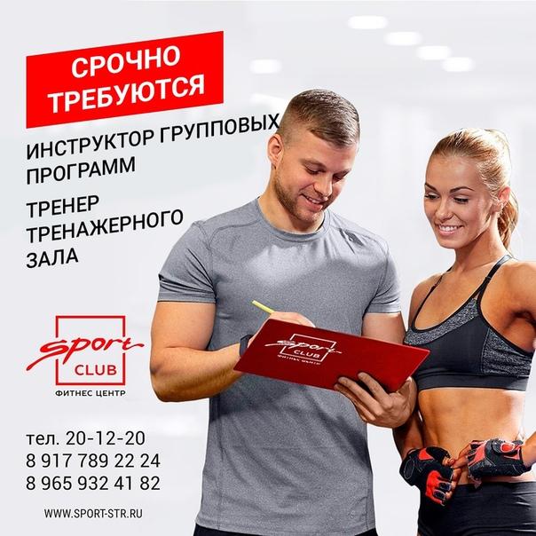 Войтенко, игорь александрович википедия