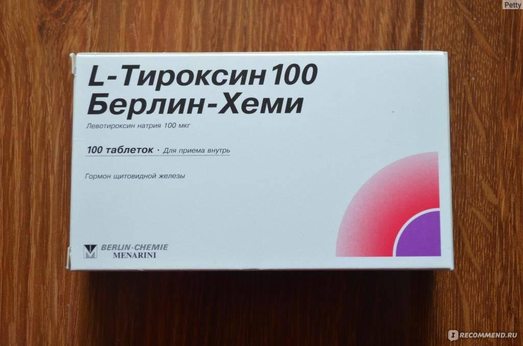 Тироксин для похудения (сушки): как принимать, побочные эффекты
