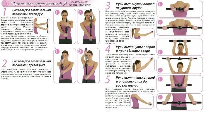Возможно ли увеличить грудь с помощью упражнений?