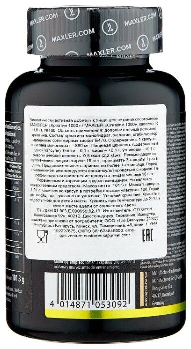 Optimum nutrition creatine 2500 caps: инструкция по применению и отзывы