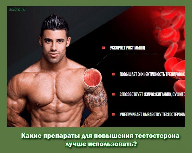 11 способов как повысить гормон роста естественным путем