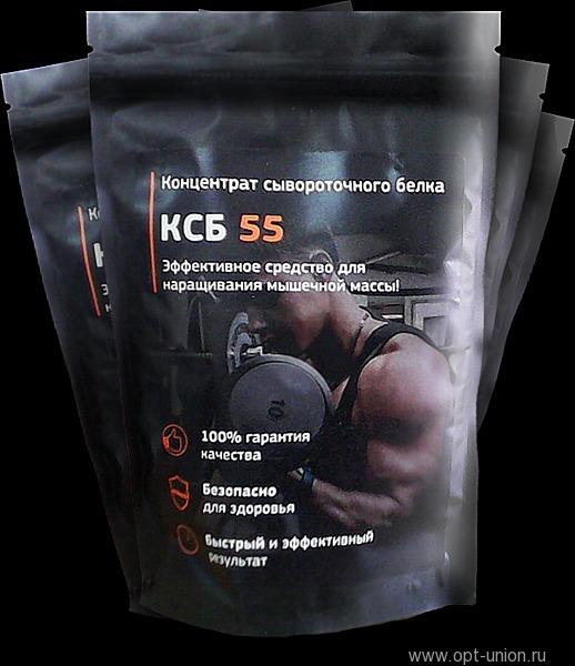 Как получить наилучший результат от сывороточного белка? нужна правильная схема приема ксб-55!