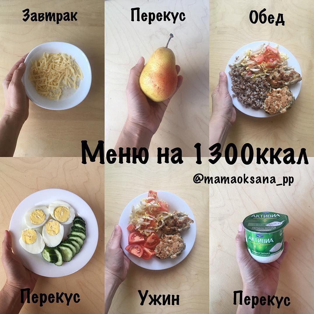 Диетический – рецепты на поварёнок.ру