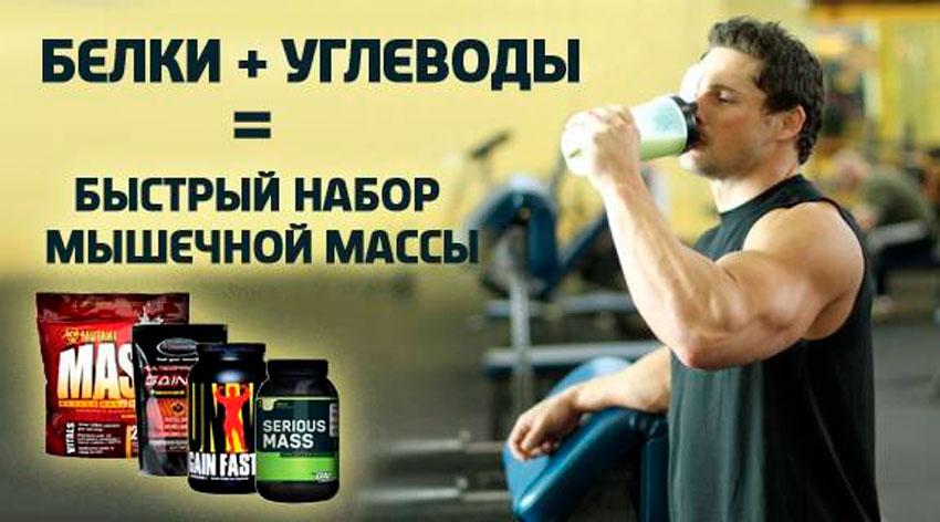 Энергетики для спортсменов: состав, влияние на организм, со скольки лет можно пить? научные исследования | promusculus.ru