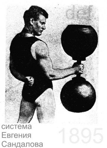 Система сандова: упражнения, отзывы