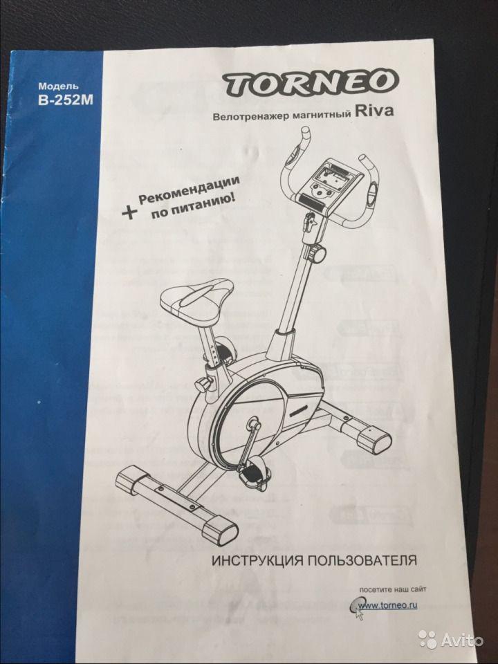 Как выбрать велотренажер для дома?
