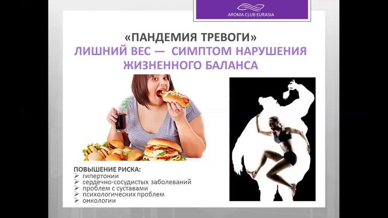 Висцеральный жир: как избавиться от внутреннего ожирения