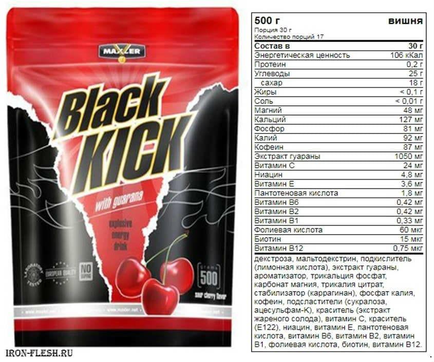 Black kick от maxler: как принимать, отзывы, цена