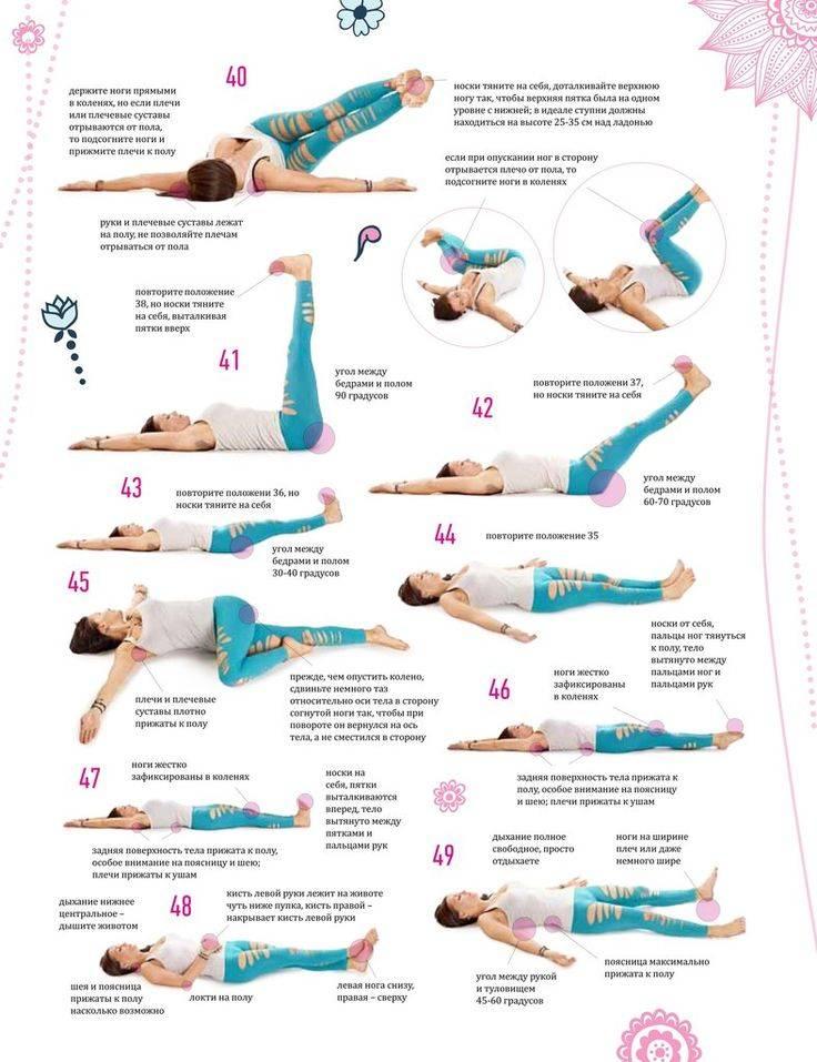 10 асан йоги для спины и здорового позвоночника
