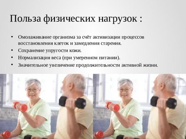 Какие факторы влияют на продолжительность жизни