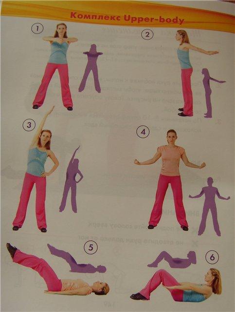 Кислородная гимнастика оксисайз: 4 лучших упражнения для похудения