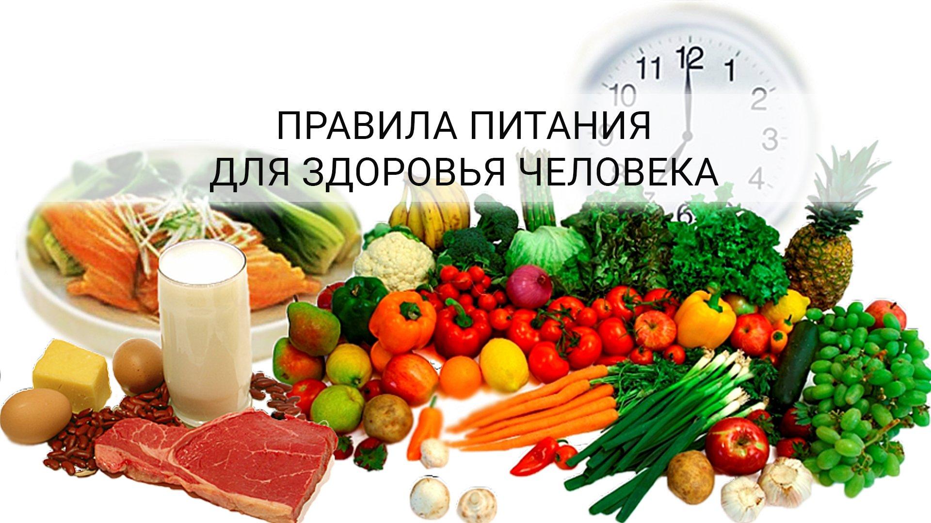 Как правильно принимать витамины группы в