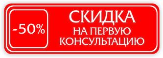 Текущие и будущие акции москвы