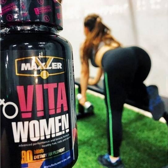 Бад maxler витамины для женщин vitawomen