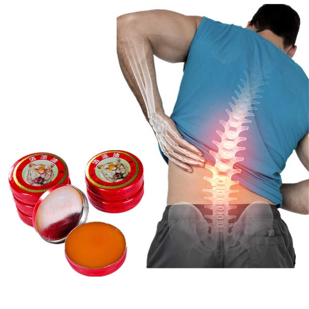Как избавиться от боли в мышцах после тренировки?
