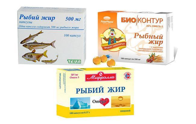 Рыбий жир для похудения: как правильно принимать, дозировки и польза для жиросжигания