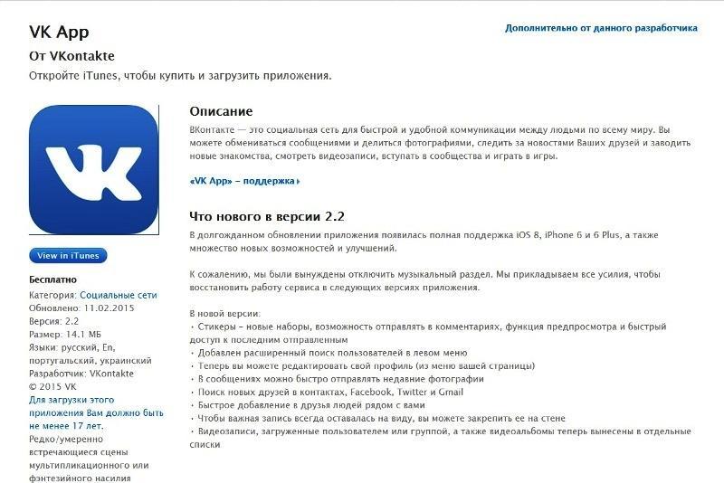 Топ 10 лучших приложений для вконтакте   101android.ru