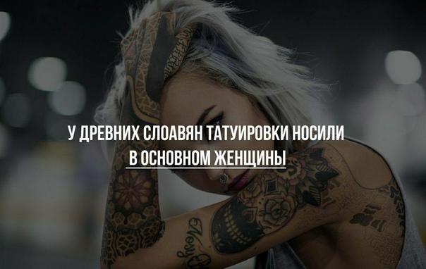 Почему люди делают татуировки: психология личности, желание выделиться и тату-зависимость