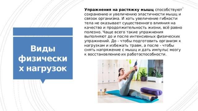Мышцы способствуют увеличению продолжительности жизни