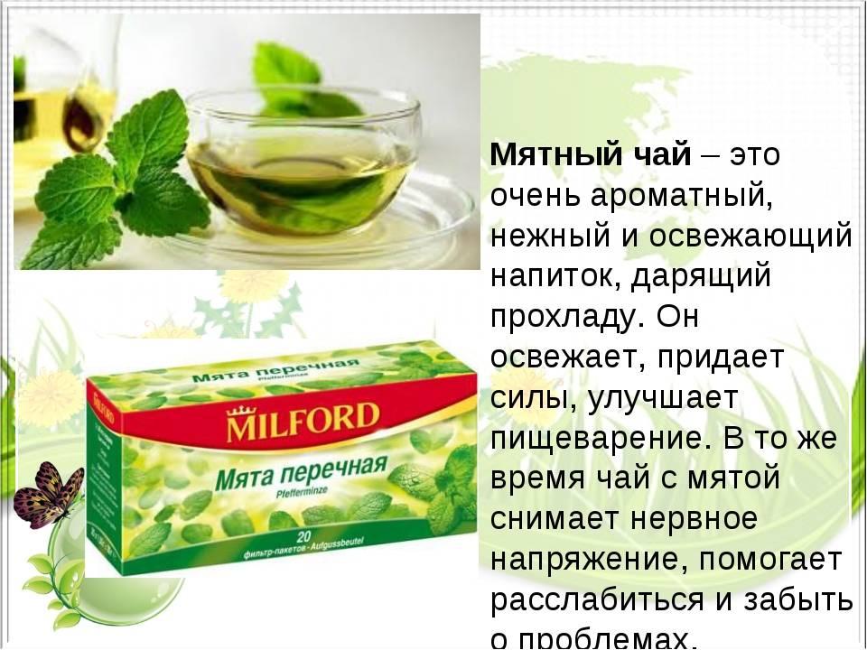9 побочных эффектов избыточного употребления чая